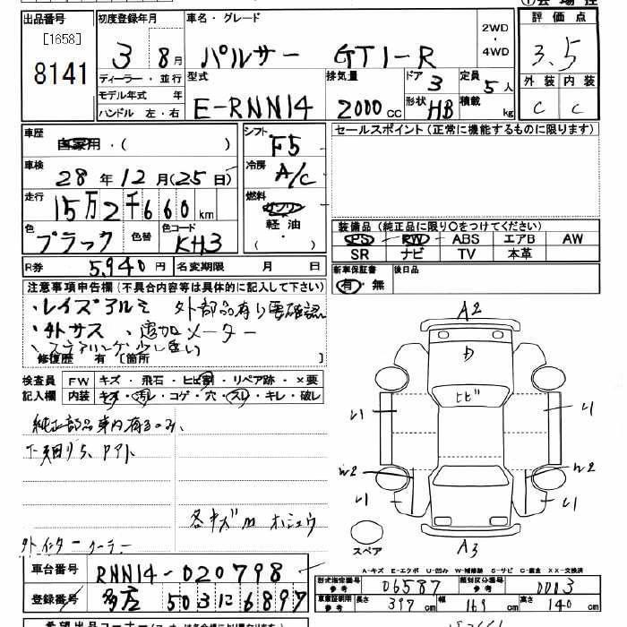 143A9566-0D8C-4520-B800-F5209AE6E1AE.jpeg