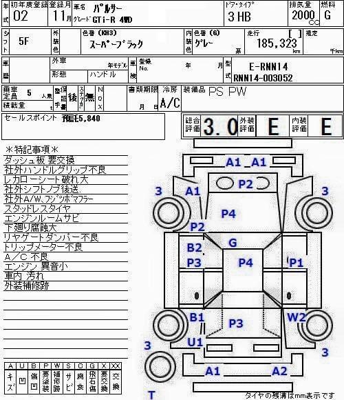 6232EF8D-0207-40B4-8DD4-2DE6B78E0690.jpeg