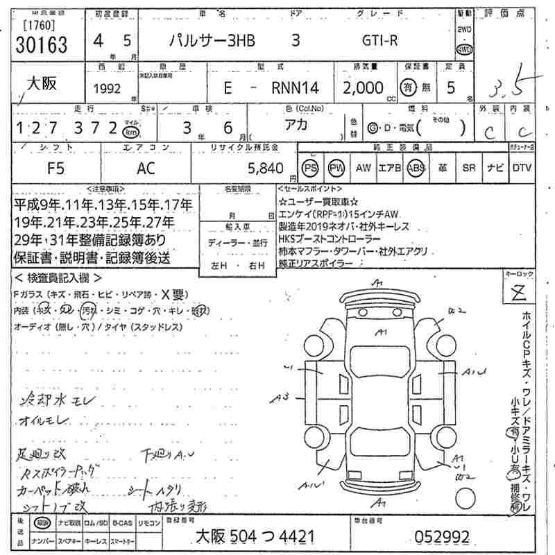 7D4C54BD-DA9A-4C01-BFD9-EC8767FC8999.jpeg