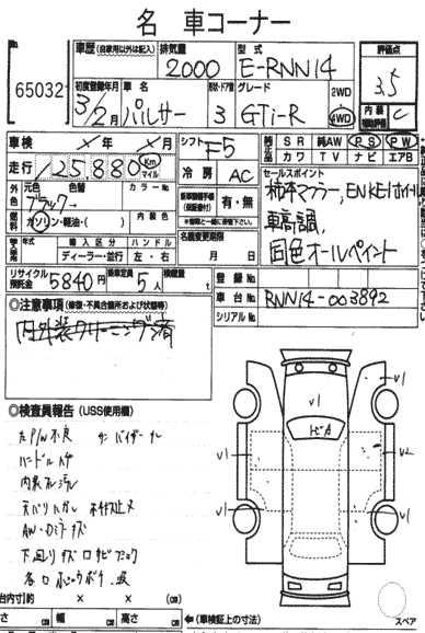 C7DB803A-E4E4-4F03-930C-B637B4FC50E4.jpeg
