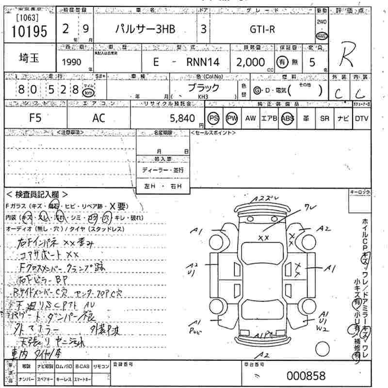 ED8B5658-E62A-42AB-AD8F-89FD3BE66061.jpeg