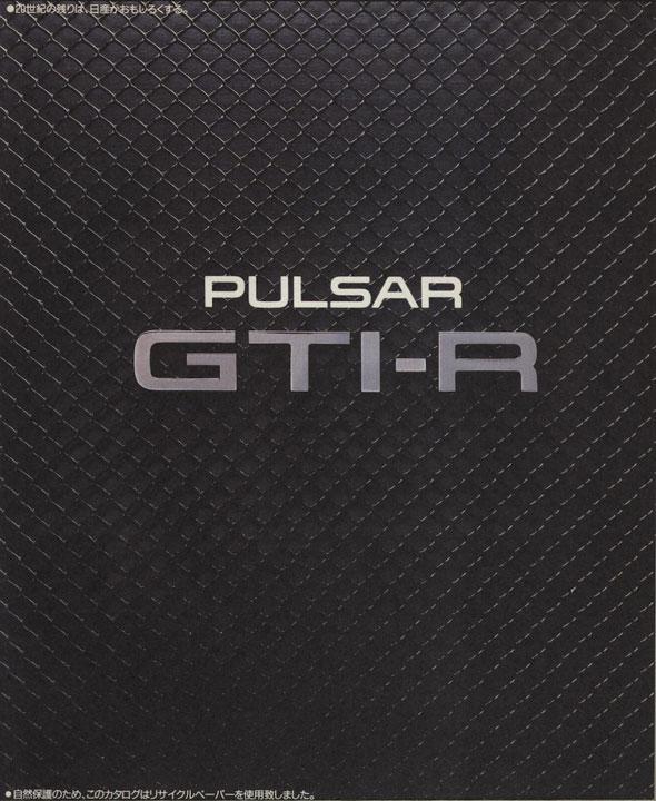 gtir-brochure-cover-japan.jpg