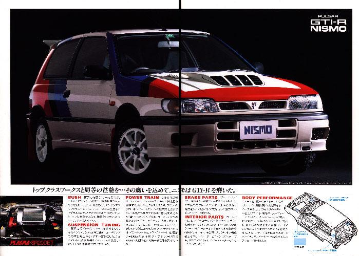 gtir-nismo-complete-car.jpg