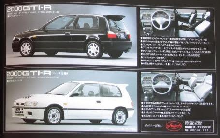gtir-ra-rb-catalogue-pic.jpg