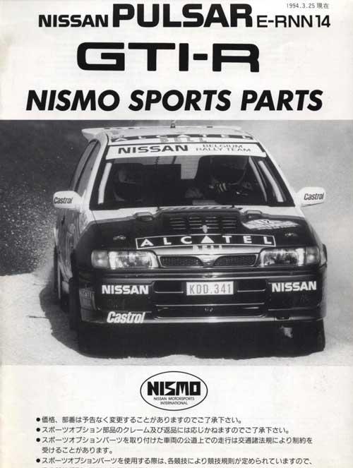 nismo-gtir-catalogue-preview.jpg