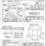 150220-sheet.jpeg