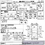 151220-sheet.jpg