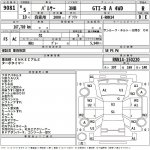 3931178C-0812-4B3A-B6DB-AF2BD2AA2F26.jpeg