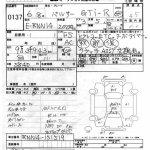C7087143-4704-41B4-AD72-9B2BD5268AA0.jpeg