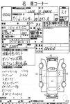 10DC60C6-8830-450C-8F64-DA575472A8D2.jpeg