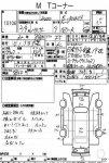 26319B81-951F-44D4-AADF-0543CC81F3CD.jpeg