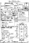 A22F7887-D70D-4719-B906-C345131FF43D.jpeg